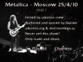 metallica_2010-04-25_moscow_screen_11281501628