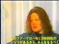 japanese-interviews4