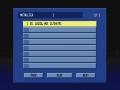 metallica_1991-11-24_stlouis_screen_menu