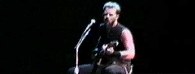 07-27-96 – Chandler, AZ